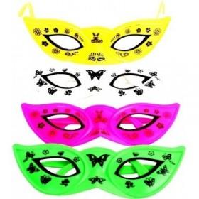 Lot de 48 lunettes loup décorés pour vos fêtes et kermesses