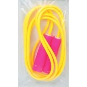 Corde à Sauter Plastique 210cm