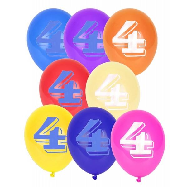 8 Ballons Multicolores Chiffre 4
